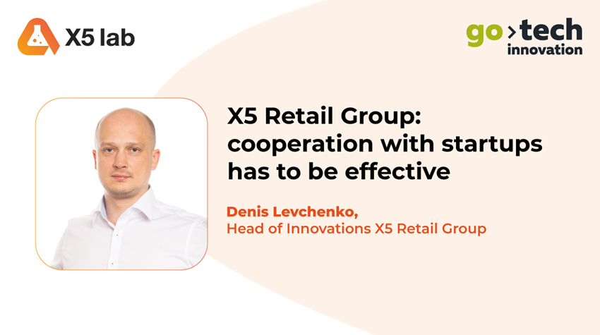 X5 Retail Group: cooperation with startups has to be effective
