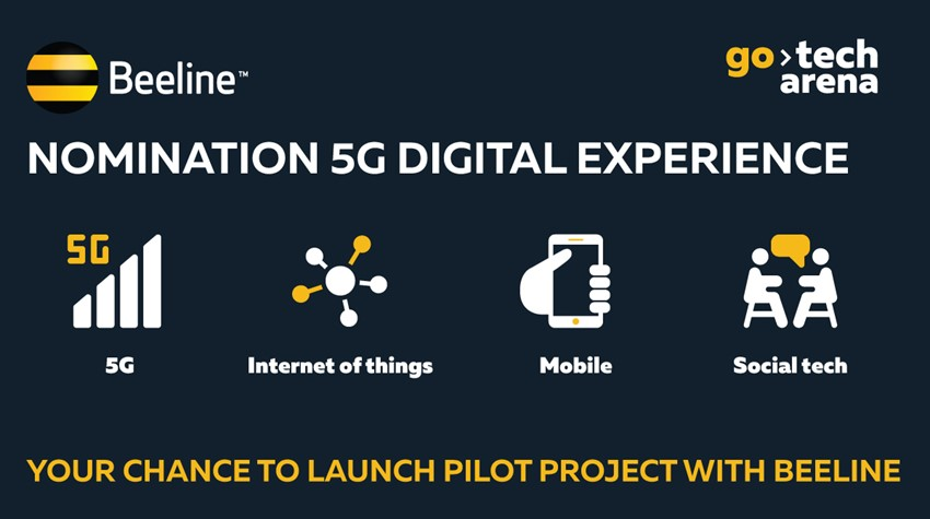 «Beeline» is looking for 5G startups