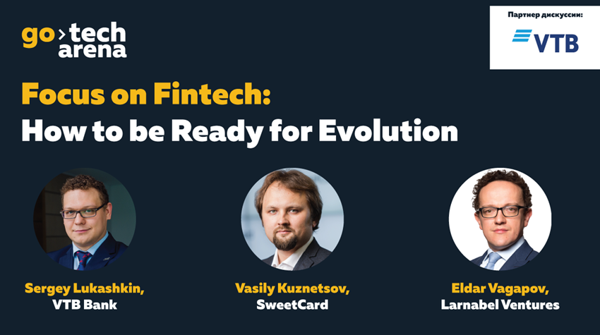 Focus on Fintech: How to be Ready for Evolution